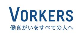Vorkers